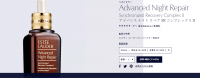 Advanced Night Repair エスティ ローダー公式オンライン ショップ