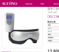 acetino2