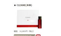 cleane4